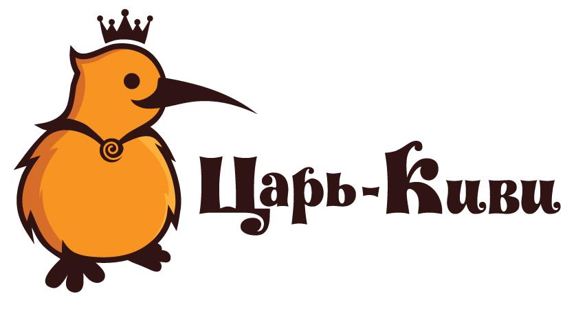 """Доработать дизайн логотипа кафе-кондитерской """"Царь-Киви"""" фото f_7415a05c5deda4d1.jpg"""