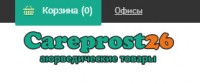 Продвижение интернет-магазина на 3 региона