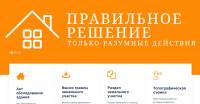 Сайт-визитка с услугами для кадастровых инженеров