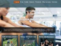 Создание сайтов до 50 страниц за 15000 руб.