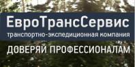 Продвижение сайта транспортной компании в Перми