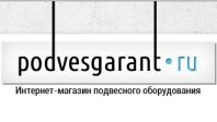 Продвижение интернет-магазина подвесного оборудования