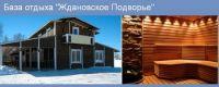 Вывод в ТОП по НЧ запросам сайта в зоне РФ