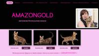 Сайт питомника бенгальских кошек