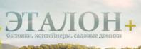 Продвижение сайта по продаже дачных (садовых) домиков