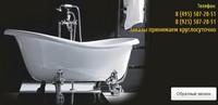 Продвижение сайта компании по эмалировке ванн
