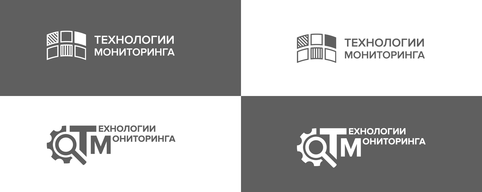 Разработка логотипа фото f_60159748e30a4a50.png