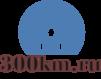 https://www.300km.ru/