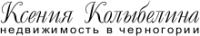 http://kolibelina.ru