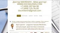 docmilenin.com