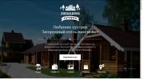 http://www.lubashinhutorok.ru/