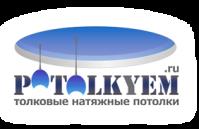 http://potolkyem.ru/