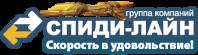 speedyline.ru
