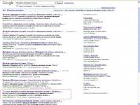 продажа интернет казино гугл