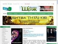 http://www.filmplus.ru/
