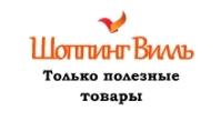shoppingville.ru