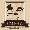 photosmena.ru