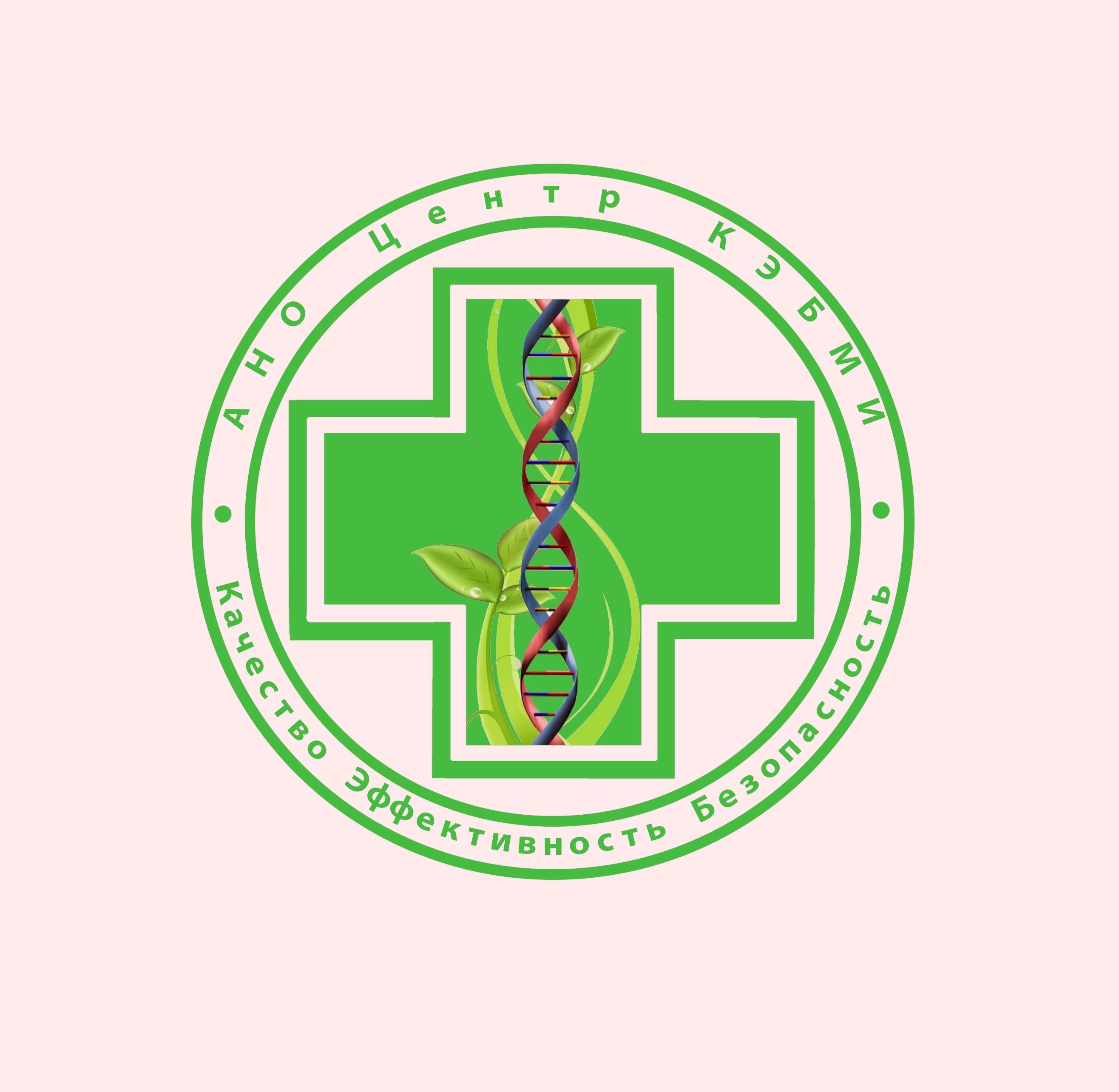 Редизайн логотипа АНО Центр КЭБМИ - BREVIS фото f_5385b24d517d4de5.jpg