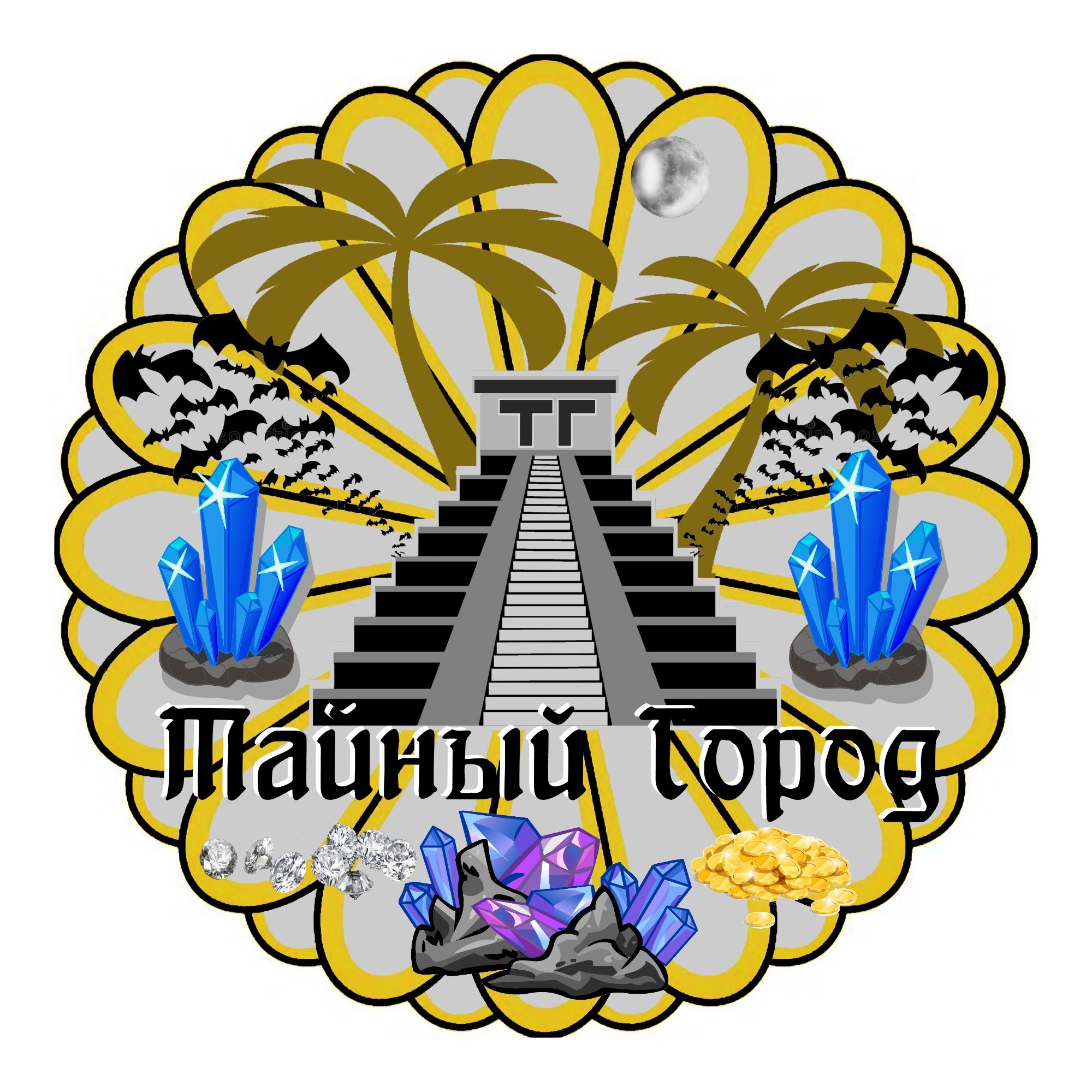 Разработка логотипа и шрифтов для Квеста  фото f_5865b44c363dc03a.jpg