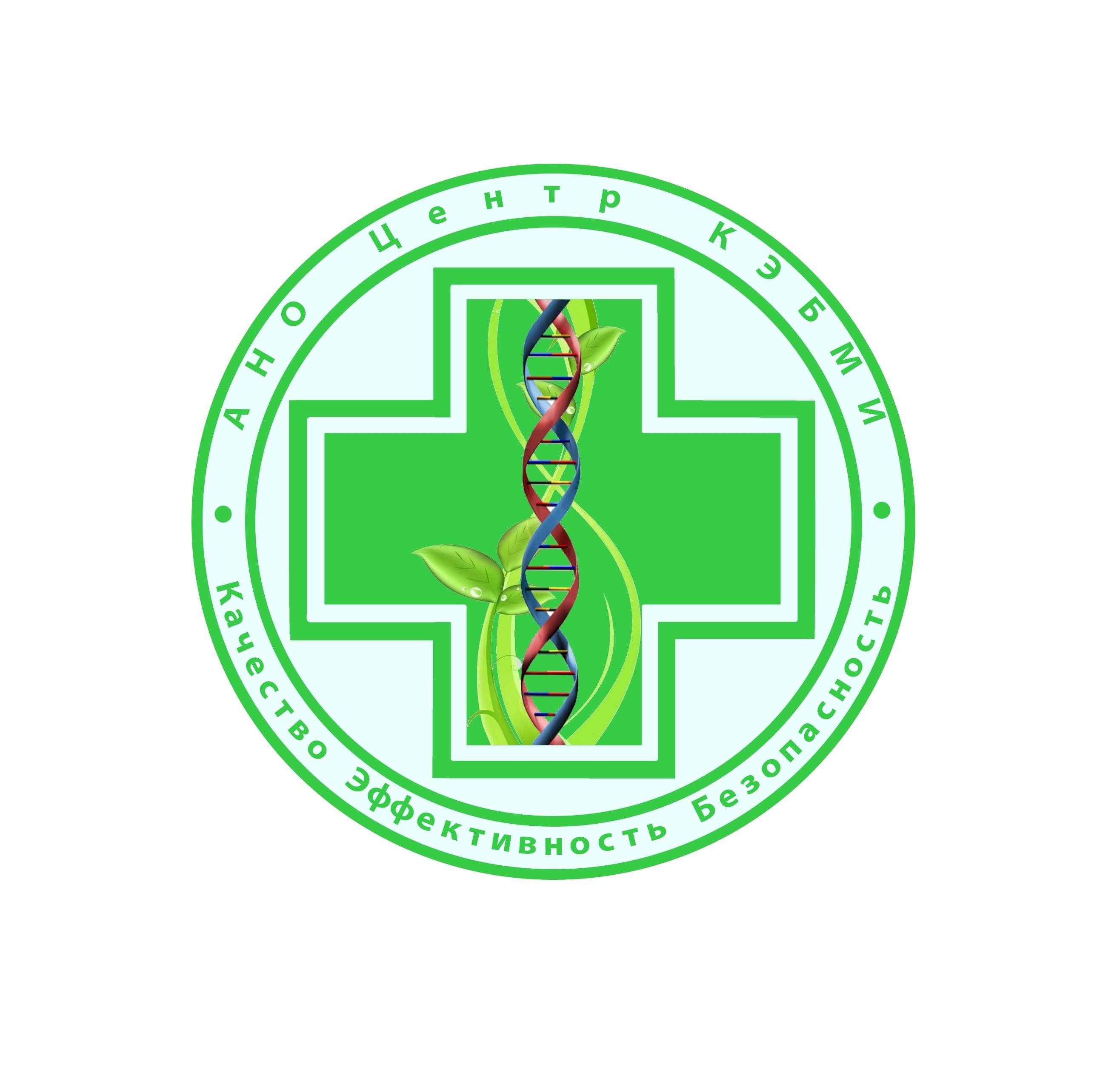 Редизайн логотипа АНО Центр КЭБМИ - BREVIS фото f_6285b24d5102f2e7.jpg