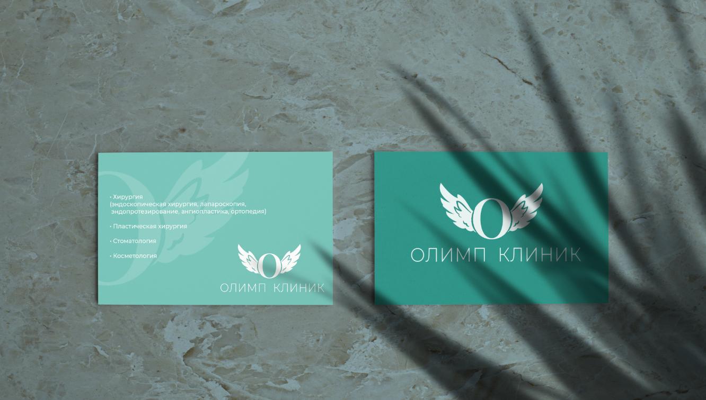 Разработка логотипа и впоследствии фирменного стиля фото f_1415f283d9f594f6.png