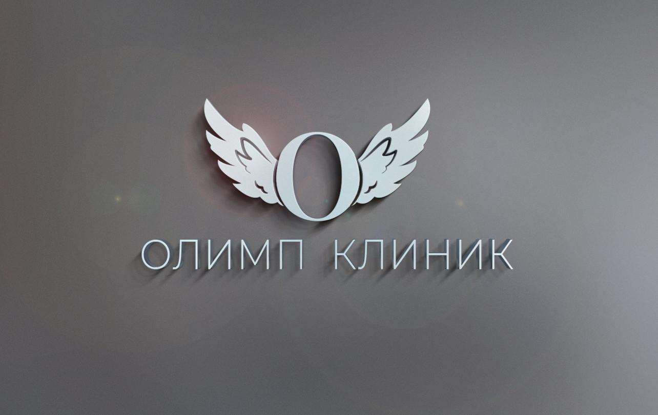 Разработка логотипа и впоследствии фирменного стиля фото f_4615f2875705054e.png