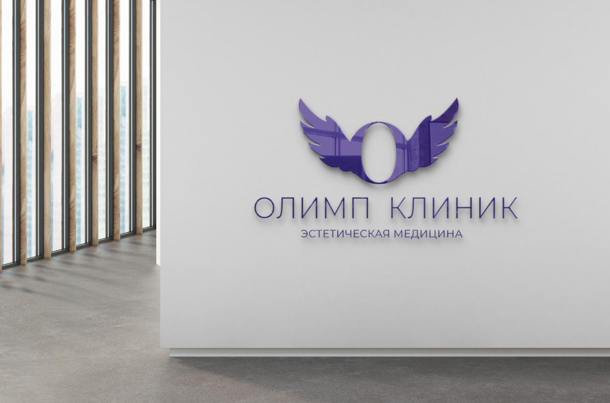 Разработка логотипа и впоследствии фирменного стиля фото f_4815f283dae6c113.png