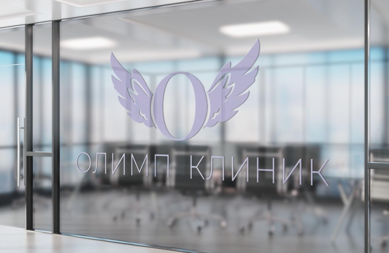 Разработка логотипа и впоследствии фирменного стиля фото f_7655f283da7036a6.png