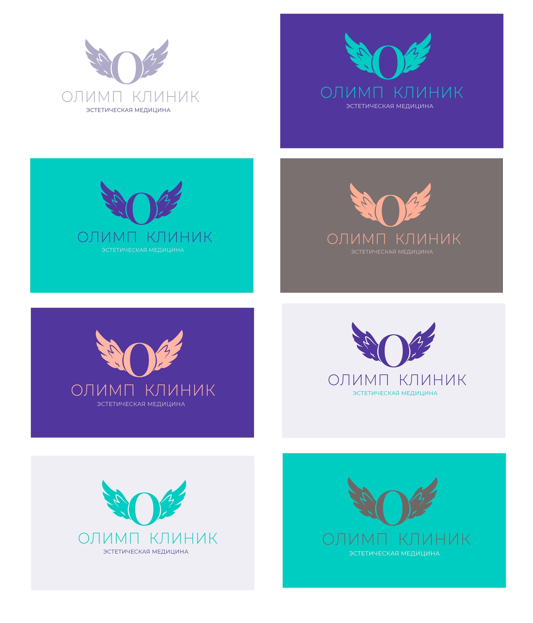 Разработка логотипа и впоследствии фирменного стиля фото f_7785f26f66878eb8.png