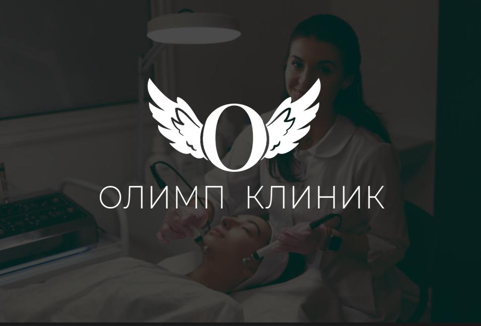 Разработка логотипа и впоследствии фирменного стиля фото f_7985f283d741acc8.png