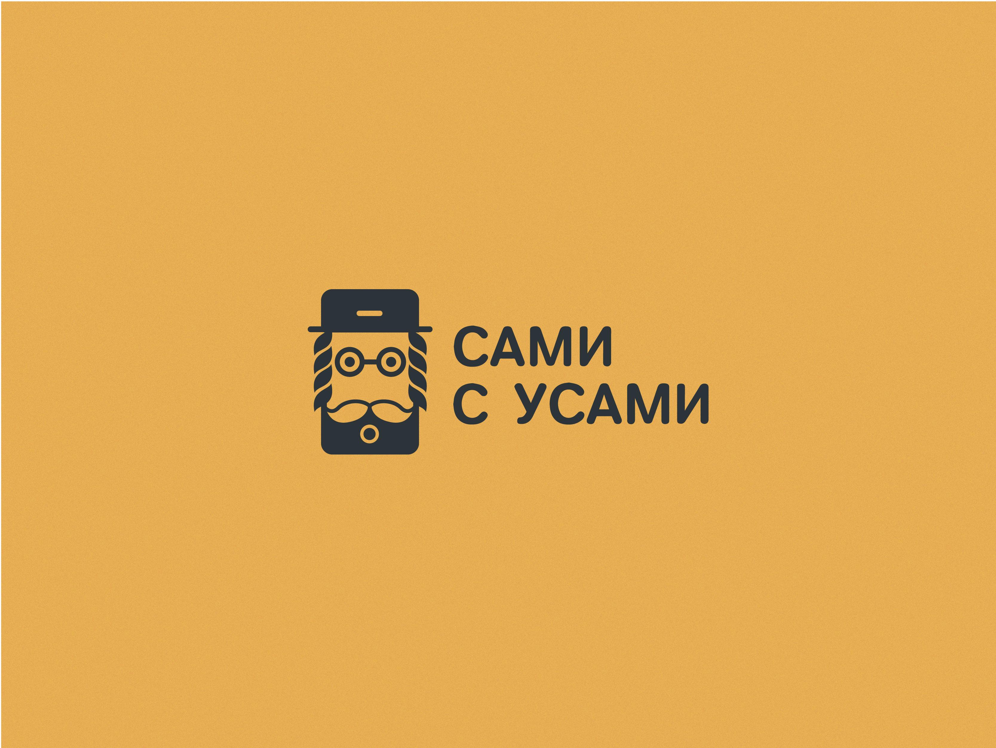 Разработка Логотипа 6 000 руб. фото f_47958f91d2f05e50.jpg