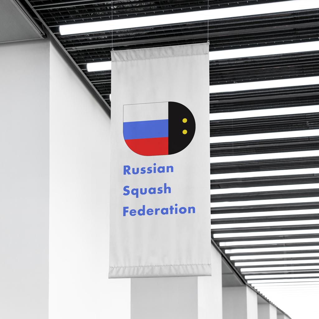 Разработать логотип для Федерации сквоша России фото f_0465f35f347b5de1.jpg