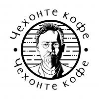 Чехонте Кофе