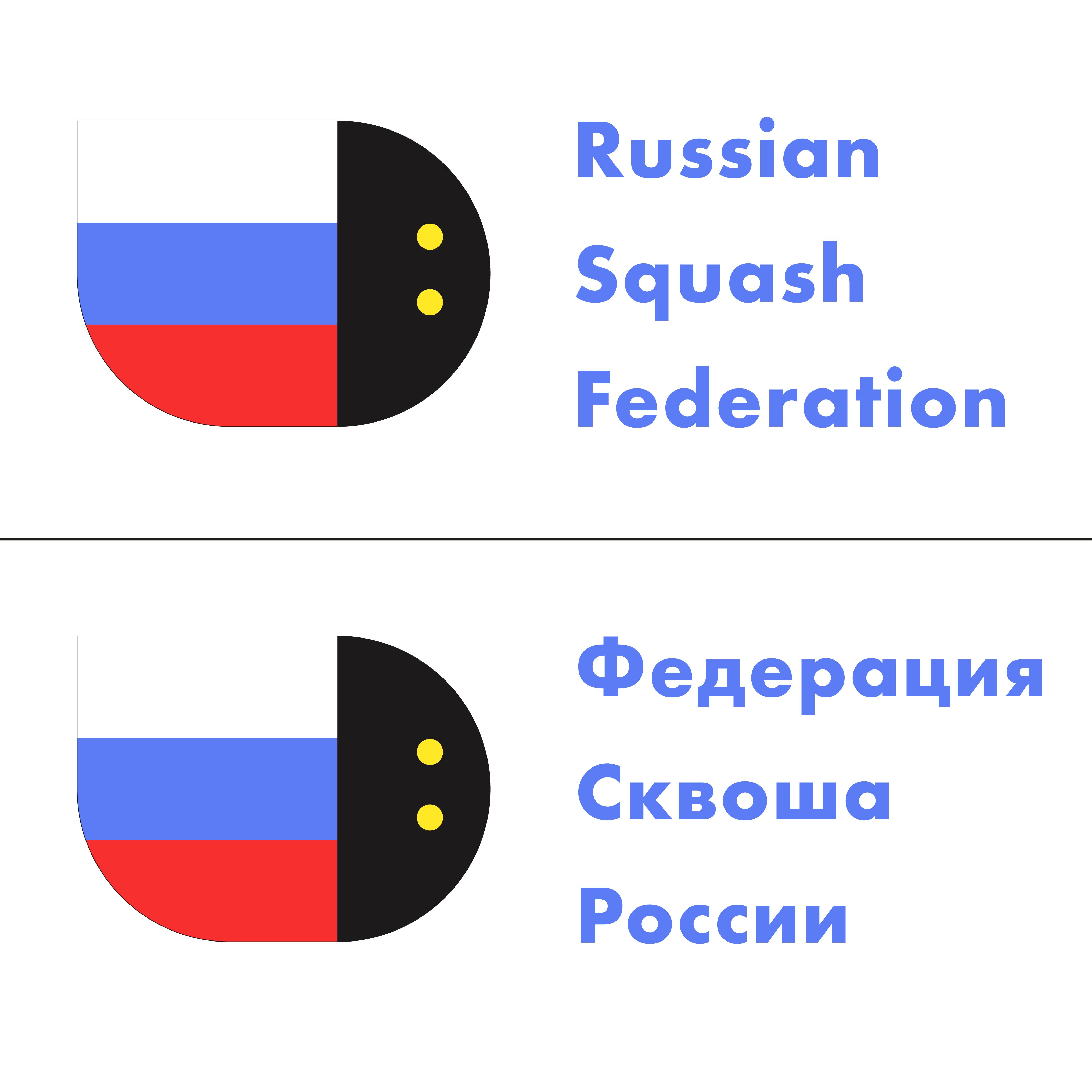 Разработать логотип для Федерации сквоша России фото f_3365f35f3405fe71.png