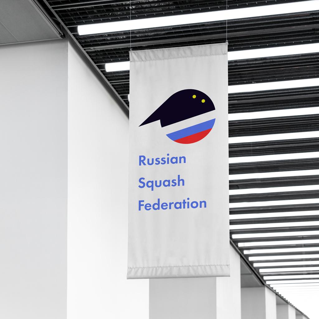 Разработать логотип для Федерации сквоша России фото f_4005f37dead0dfbc.jpg