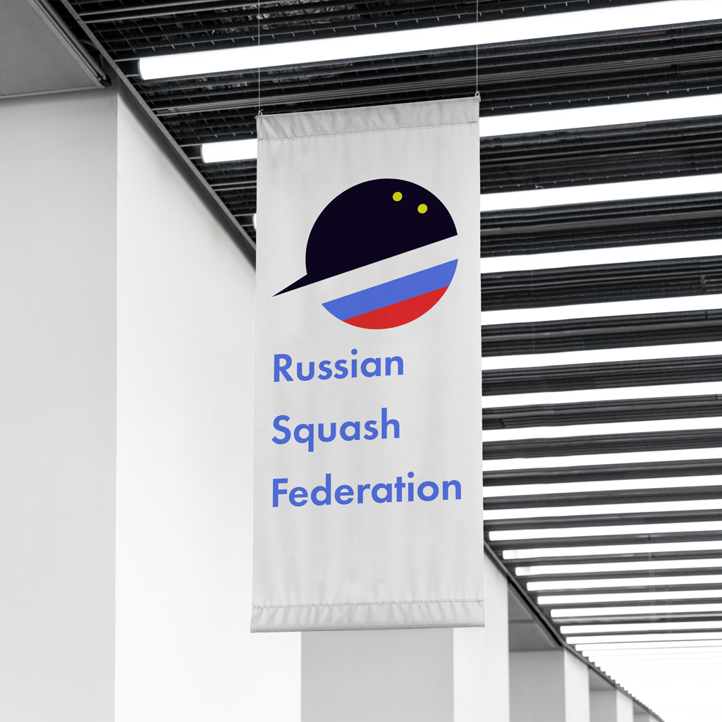 Разработать логотип для Федерации сквоша России фото f_5855f37dfb5ce189.jpg