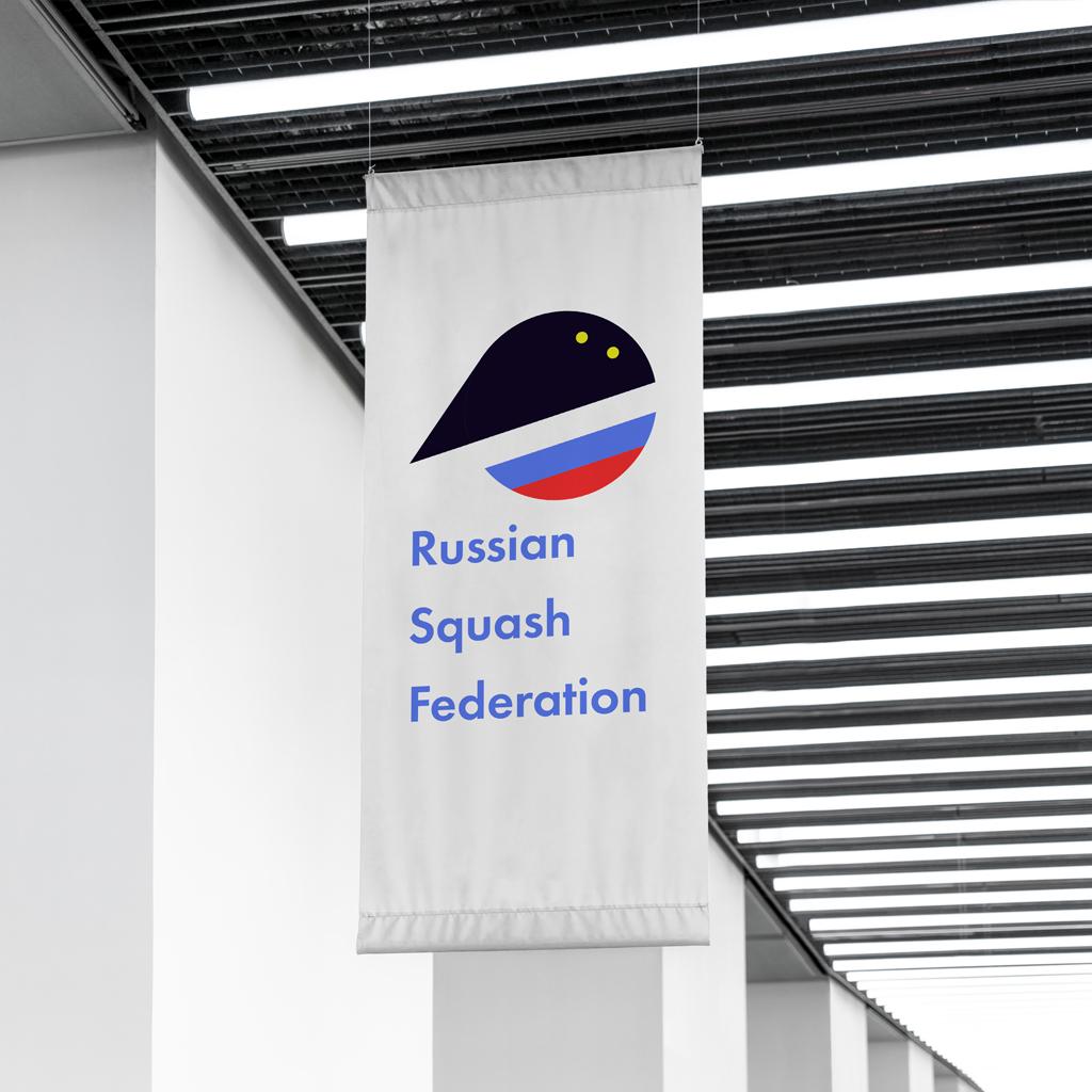 Разработать логотип для Федерации сквоша России фото f_6005f37deb26473d.jpg
