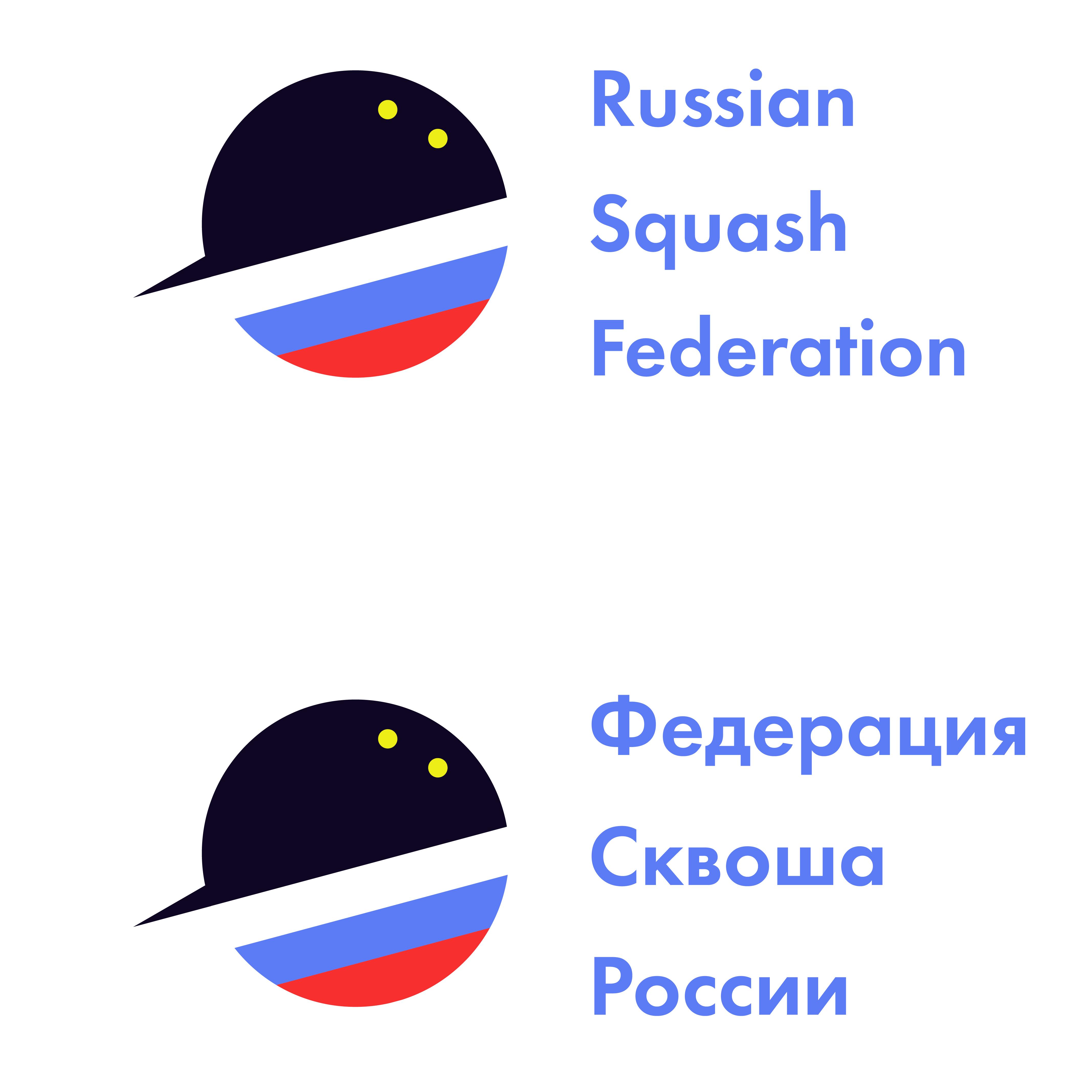 Разработать логотип для Федерации сквоша России фото f_9285f37d612d026f.png