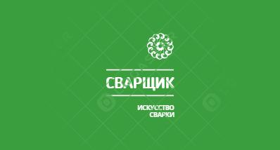 Разработка логотипа для Конкурса фото f_2505f6ca6e2b3bf6.png