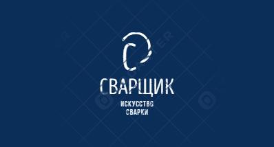 Разработка логотипа для Конкурса фото f_3715f6ca6cf258cb.png