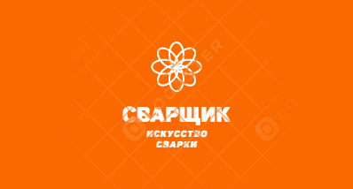Разработка логотипа для Конкурса фото f_8545f6ca6de14a2b.png