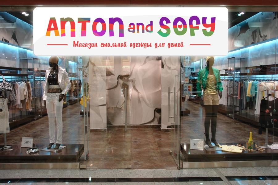 Логотип и вывеска для магазина детской одежды фото f_4c864abf14348.png