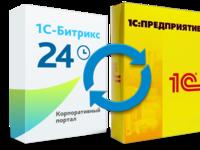 Синхронизация битрикс24 и 1с ут11