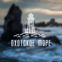 Косметика «Охотское море» (нажмите для просмотра)