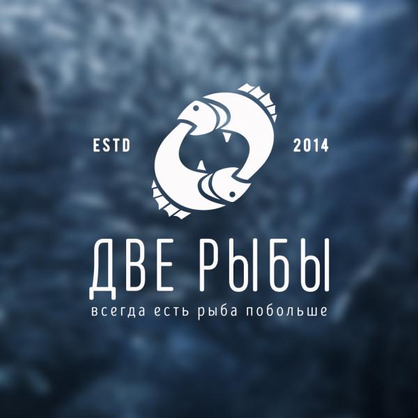 лого бренда «Две Рыбы»