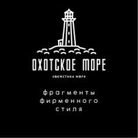 Фрагменты фирменного стиля ОХОТСКОЕ МОРЕ