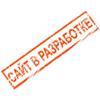 rabota-site