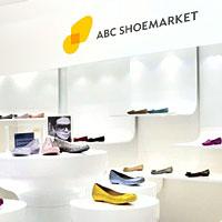 ABC Shoemarket