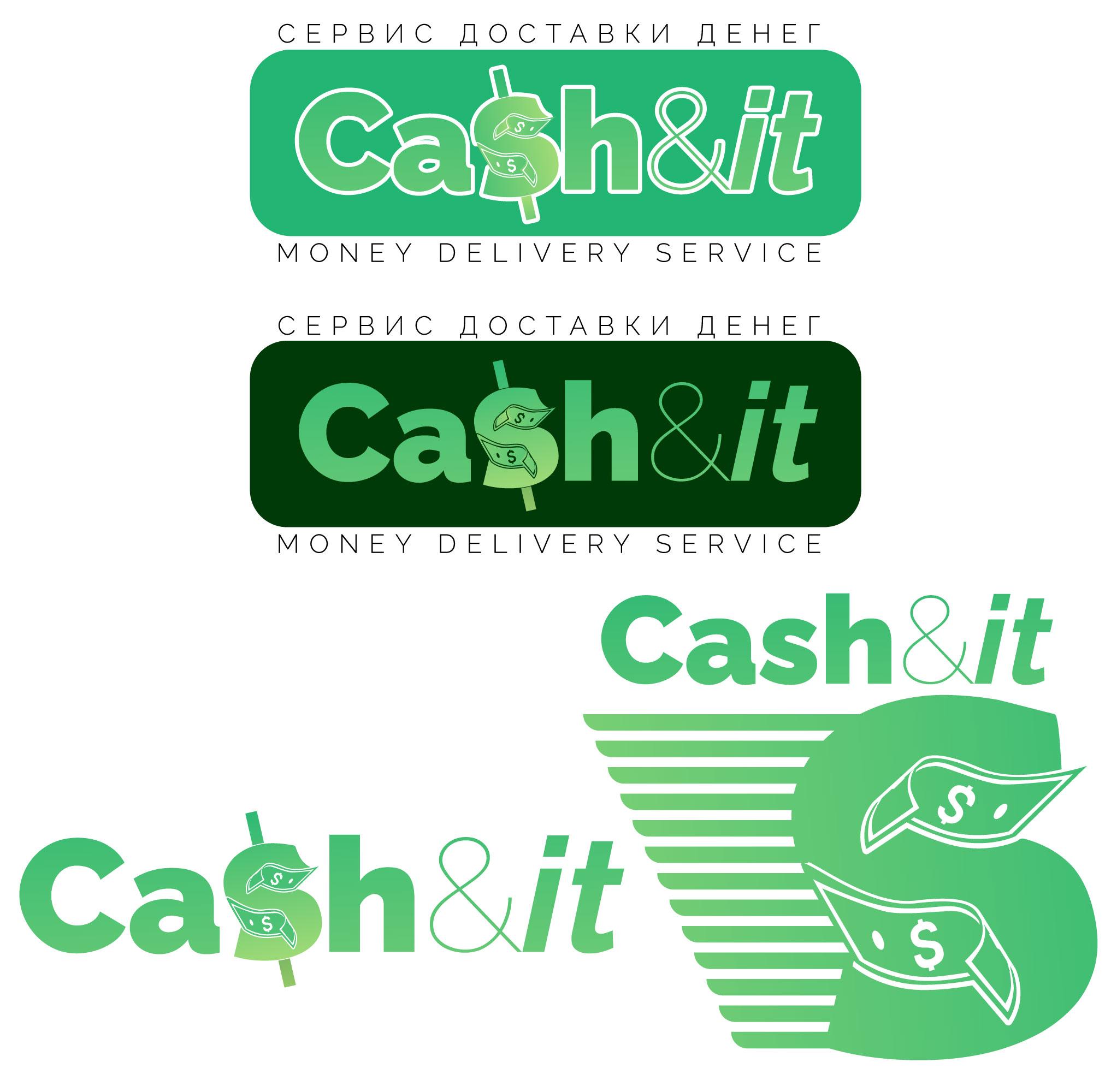 Логотип для Cash & IT - сервис доставки денег фото f_5225fdcf0bbde816.jpg