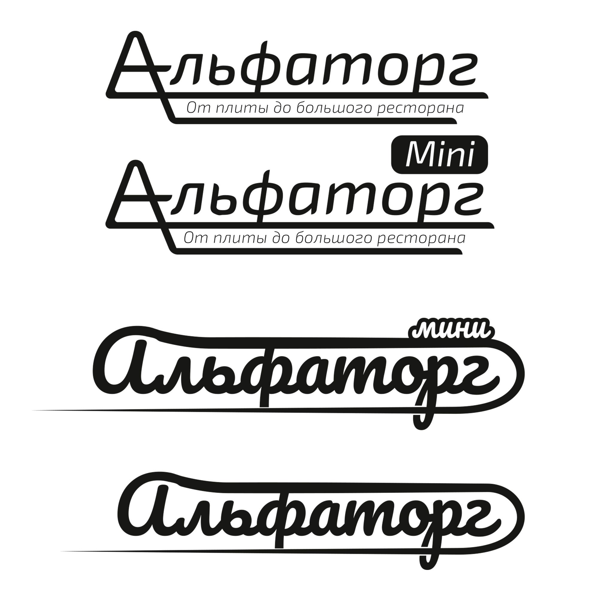 Логотип и фирменный стиль фото f_7255efc8f1c0d524.jpg